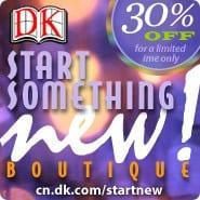 star-new-boutique-button-185x185